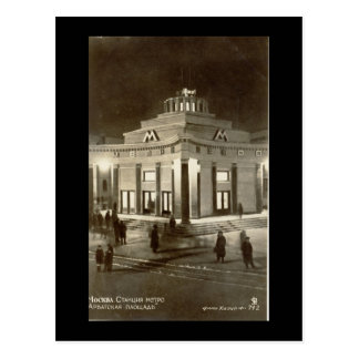 Moscow, Metro Station Post Cards