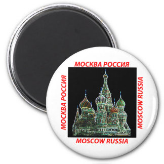 Moscow Neon 2 Inch Round Magnet