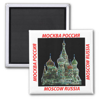 Moscow Neon 2 Inch Square Magnet