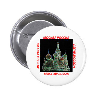 Moscow Neon Buttons