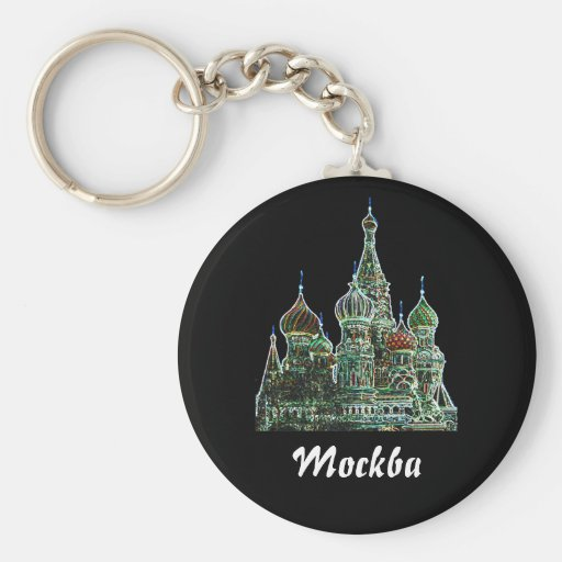 Moscow Neon Key Chains