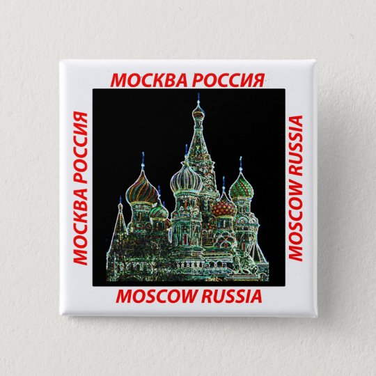 Moscow Neon Pinback Button