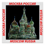 Moscow Neon Print
