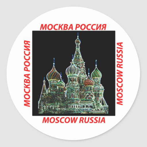 Moscow Neon Sticker