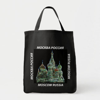 Moscow Neon Tote Bag