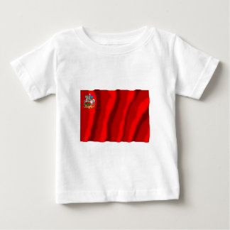 Moscow Oblast Flag Baby T-Shirt