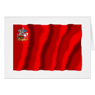 Moscow Oblast Flag Greeting Cards