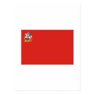 Moscow Oblast Flag Postcard