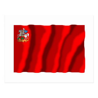 Moscow Oblast Flag Post Card