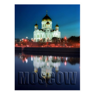 Moscow Russia Postcard