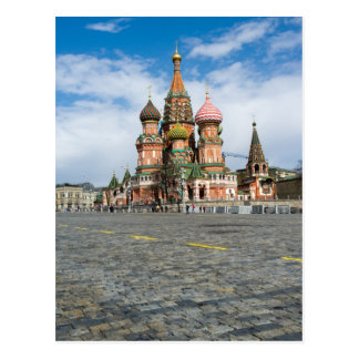 Moscow, Saint-Basil cathedral Postcard