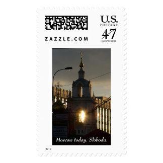 Moscow today. Sloboda. Postage Stamp