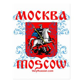 Moscú ГербМосквы Postal