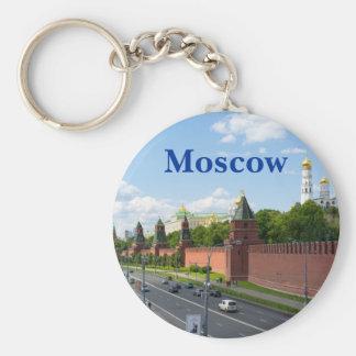 Moscú el Kremlin Llavero Redondo Tipo Pin
