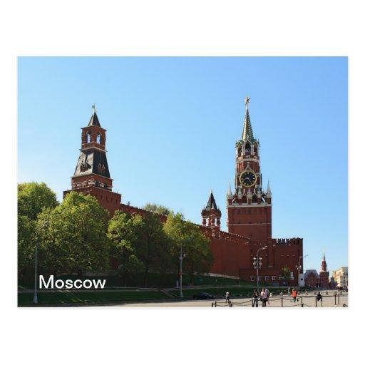Moscú el Kremlin Postales