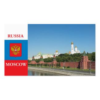 Moscú el Kremlin Tarjetas De Visita
