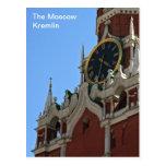 Moscú el Kremlin Tarjeta Postal