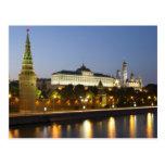 Moscú el Kremlin Tarjetas Postales