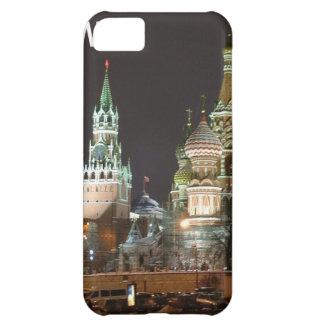 Moscú--[kan.k] .JPG