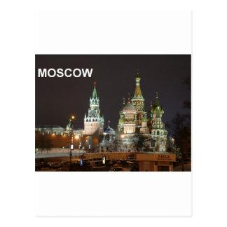 Moscú--[kan.k] .JPG Postal