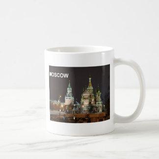 Moscú--[kan.k] .JPG Taza De Café