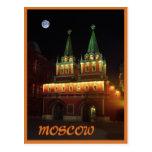 Moscú Postal