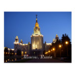 Moscú, Rusia Postal