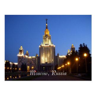 Moscú, Rusia Tarjeta Postal