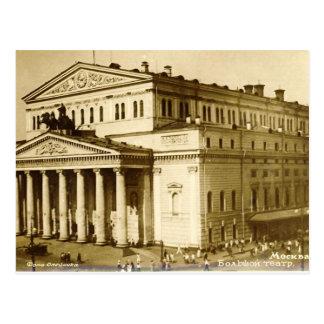 Moscú, teatro de Bolshoi Postales