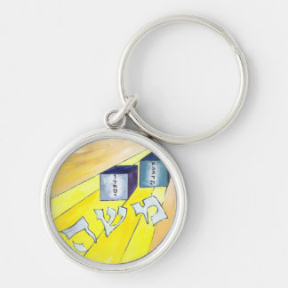 Moses Key Chains