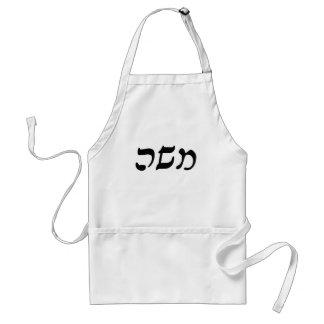 Moshe (Moses) - escritura de Rashi del hebreo Delantal