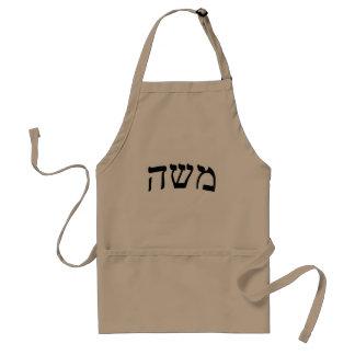 Moshe (Moses) - letra de molde hebrea Delantal