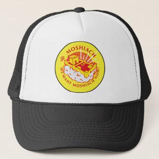 Moshiach Trucker Hat