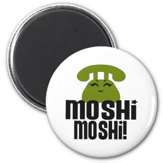 Moshimoshi 2 Inch Round Magnet
