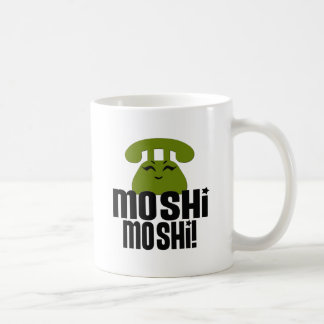 Moshimoshi Classic White Coffee Mug
