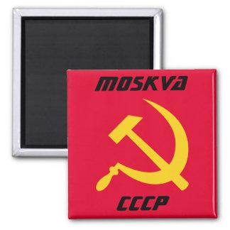 Moskva, CCCP Soviet Union 2 Inch Square Magnet