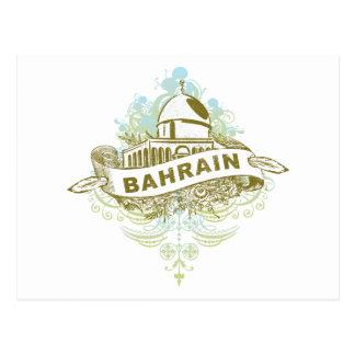 mosque Bahrain Post Cards