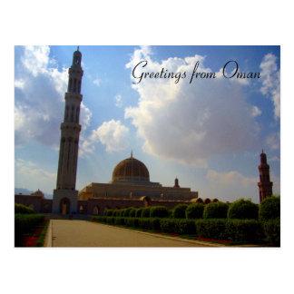 mosque greetings postcard
