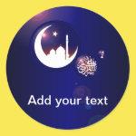 Mosque in Crescent Moon Classic Round Sticker