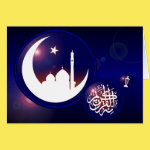Mosque in Crescent Moon Greeting Card