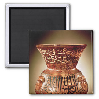 Mosque lamp with enamelled decoration inscribed magnet
