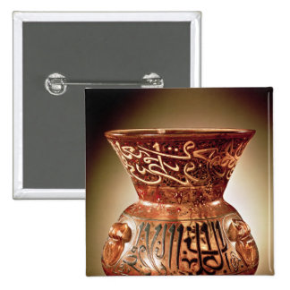 Mosque lamp with enamelled decoration inscribed pinback button