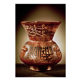 Mosque lamp with enamelled decoration inscribed posters
