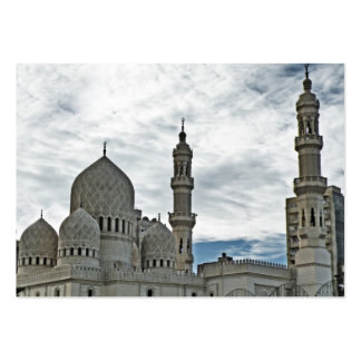 Mosque Large Business Card