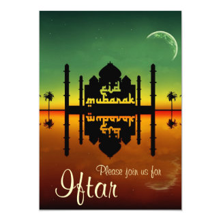 Mosque Night Reflection Iftar Party Invitation
