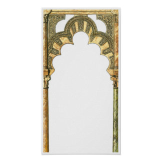 Mosque of Cordoba Spain. Caliphate arch Poster