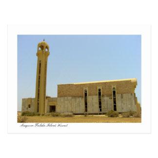 Mosque on Failaka Island, Kuwait Postcard