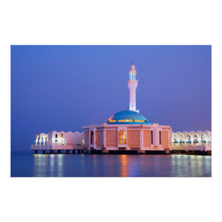 Mosque on Water, Jeddah, Saudi Arabia Large Canvas Poster