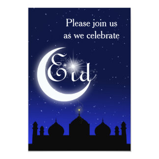 Mosque Silhouette at Night - Eid Party Invitation