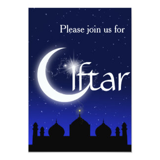 Mosque Silhouette at Night Iftar Party Invitation